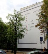 Teatralna krzyżówka na os. Armii Krajowej
